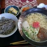 『【閉店】「結ま~る食堂」 ~荒サイ上流で沖縄料理の食べられる新スポット~』の画像