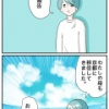 【 近況報告 】