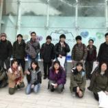 『【北九州】25周年記念旅行』の画像