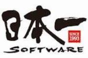 日本一ソフトウェアとかいうなんで生きてるのかよく分からないメーカー