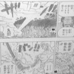【ONEPIECE -ワンピース】955話 ゾロの新しい刀『閻魔』がヤバすぎるwwwww麦わら海賊団も着々とパワーアップしていくが????? (画像あり)【ネタバレ・感想まとめ】