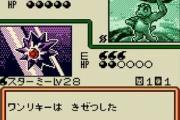 【ゲームボーイ】ポケモンカードGBの思い出