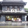 DEN's 酒店 川越営業所