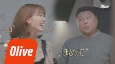 宮脇咲良出演「みんなのキッチン」動画&感想まとめ