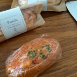 『今日のパンは【残り3つ】』の画像