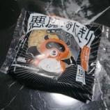 『【東門】好公道金雞園 モッサリもっちりスイーツ・紅豆鬆糕』の画像