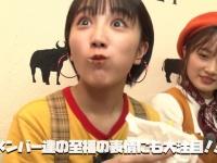 カントリー・ガールズ DVD MAGAZINE Vol.14 CMキタ━━━━━━(゚∀゚)━━━━━━!!!!!