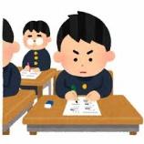 『良い定期テストとは……先生たちはテストづくりでどんな工夫をしているか』の画像