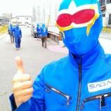 『【びっくり】青い覆面集団が公園で!!』の画像