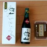 酒に弱い俺が初めて日本酒買ったぞーーーwwwwwwwww