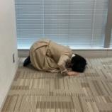 『【乃木坂46】おいおい・・・林瑠奈が土下座してるぞwwwwww』の画像