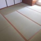 『大阪市西区九条南にお住いのお客様宅の畳の表替え〜』の画像
