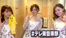 【乃木坂46】中田花奈、白石麻衣、秋元真夏・・・エモい。