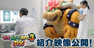 3DS『マリオ&ルイージRPG3 DX』の約6分間の紹介映像が公開!