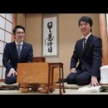 『【ビデオ】藤井聡太七段と憲法学者の木村草太さんが対談(5:07)』の画像