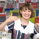 『【乃木坂46】中田花奈、吉本坂でラップ披露するも凄い空気に・・・』の画像