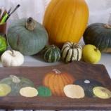 『かぼちゃ、描きかけ』の画像