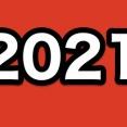 2021年「刀剣乱舞」最近の発売/予約中のグッズ、イベントなどのまとめ