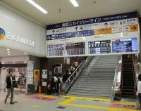 『ポポンデッタ with 東武鉄道ギャラリーがオープン』の画像