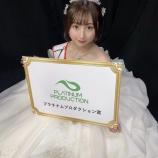 『【元乃木坂46】米徳京花ちゃん、ここの事務所に入るのかな・・・』の画像