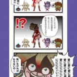 『【4コマまんが】見えざる手【るんび!】123』の画像