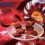 『【数量限定】コニャック「レミーマルタン XO」が香る生チョコレート』の画像