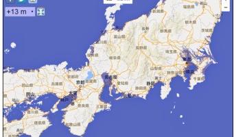 【画像】海面が13m上がった時の日本wwwwwww