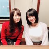 『[動画]2018.11.23 TOKYO FM「コエチャン!」内 コーナー「アイ(ハート)(ラブ)クラゲ」【=LOVE(イコールラブ) 野口衣織】』の画像