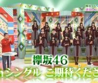 【欅坂46】4th選抜発表!センターてちで、フォーメーションも決まったけど実際どう思った?