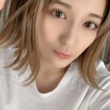 『【元欅坂46】超速報!!!織田奈那、ツイッターも開始した模様!!!!!!』の画像