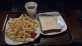 快活クラブで朝飯食ってるンゴ!!(※画像あり)
