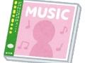 サカナクション「アルバム1枚売れると90円入ってきます、音楽聞き放題サービスの収入?ほぼないです」