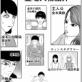 【金本の場合その44】事故物件物語EP2