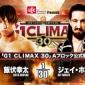 【明日から開催!『G1 CLIMAX 30』札幌2連戦!】 ...