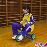 『【乃木坂46】与田祐希が三輪車に乗る姿がマッチングしすぎていると話題にwwwww』の画像