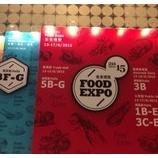 『ふなっしーが!AKBメンバーが来た~「フードエキスポ(美食博覧)2015」』の画像