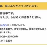 『【乃木坂46】おい!!!これはお前らの仕業か!!!!!!』の画像