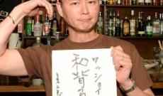 【乃木坂46】似てる…遠藤さくらのお父さんがイケメン!!!!!!!!!!