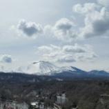 『浅間山』の画像