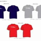 『Wilsonのカッコいいor可愛いTシャツはいかがですか?』の画像
