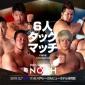 \💁明日開催!八戸大会! /  【🎫前売券は本日17:00ま...