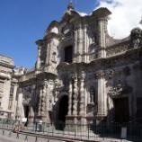 『行った気になる世界遺産 キト市街 ラ・コンパーニア聖堂』の画像