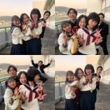 『【乃木坂46】鈴木絢音さん、デカい!!!!!!【ハイポジ】』の画像