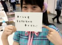 【AKB48】達家真姫宝からのお願い