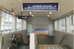 ラッシュ時にも気持ち落ち着く!京阪電車河内森駅改札口に『テレビモニター』設置されてる!