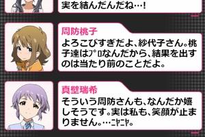 【グリマス】イベント「第14回アイドルマスターズカップ」ショートストーリーまとめ