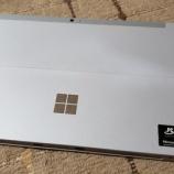 『【雑記】Surface 3が安かったので買ってみた』の画像