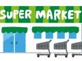 スーパーマーケット業界に激震、「新日本スーパーマーケット」が誕生