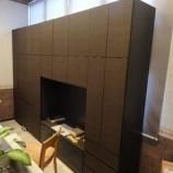 『すえ木工のMGシリーズのデスク部分・80-ND』の画像