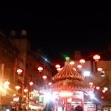 『神戸・中華街の南京町へ~【劉家荘】で名物料理「焼鶏」を』の画像